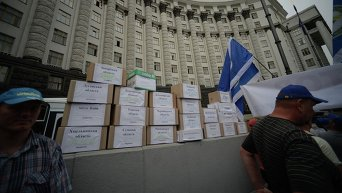 Митинг против повышения цен на услуги ЖКХ под зданием Кабмина