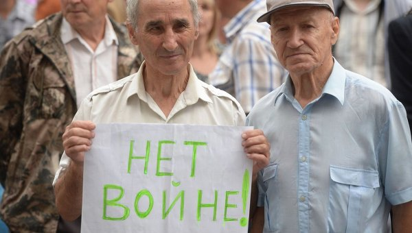 Митинг под зданием Кабмина