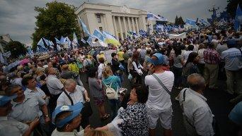 Митинг против повышения цен на услуги ЖКХ под зданием Рады. Архивное фото