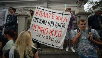 Митинг против повышения цен на услуги ЖКХ в Киеве