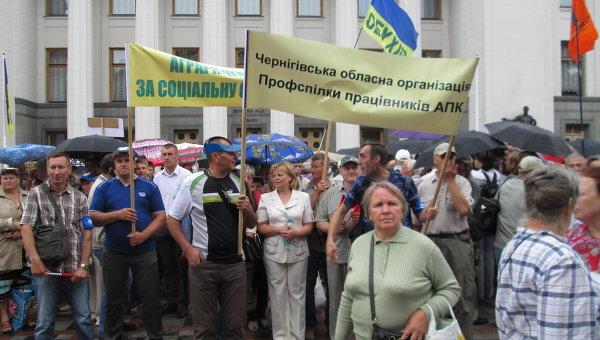 Митинг профсоюзов у Рады