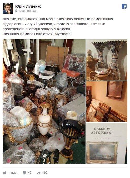 Фотографии, выложенные Юрием Луценко с места обыска в доме Андрея Клюева
