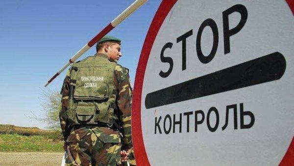 Сотрудник Государственной пограничной службы Украины