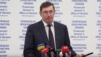 Луценко о раскрытии новой газовой схемы и причастности к ней Злочевского. Видео