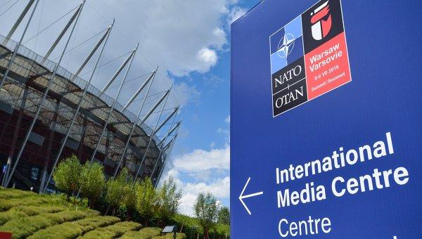 Указатель к пресс-центру саммита НАТО в Варшаве