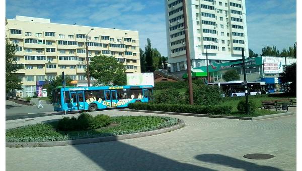 Ситуация в Донецке летом 2016 года