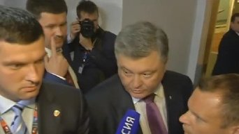 Порошенко о сроках проведения выборов на Донбассе