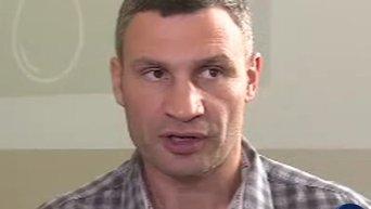 Кличко сказал сколько должны киевляне за комуналку. Видео