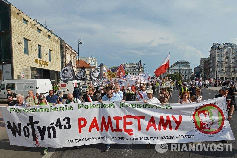 Акция в честь годовщины Волынской резни в Варшаве