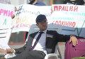 Акция под Верховной Радой против того, чтобы народные депутаты уходили на каникулы