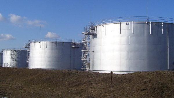 Азовская нефтяная компания