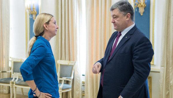 Петр Порошенко и Ульяна Супрун