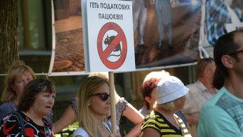 Акция протеста предпринимателей в Киеве против всоких налогов и Дмитрия Кучерова