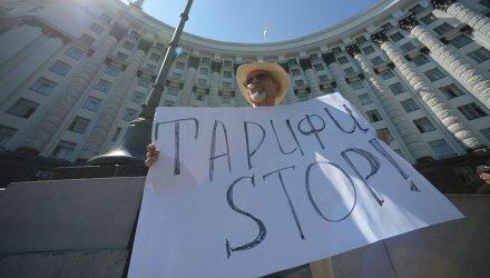 Тарифный протест. Архивное фото