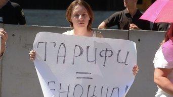 Тарифный протест под Кабмином
