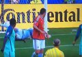 Лучший гол на EURO-2016. Видео