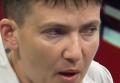 Савченко: необходимо полностью сменить руководство Министерства обороны