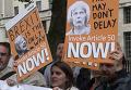 Стычки сторонников и противников Brexit на Даунинг-стрит. Видео