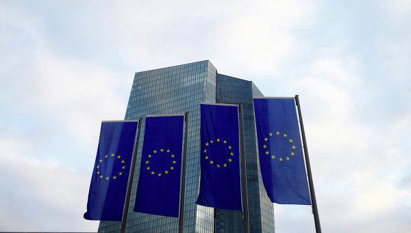 Европейский центральный банк (ЕЦБ) в немецком городе Франкфурте-на-Майне