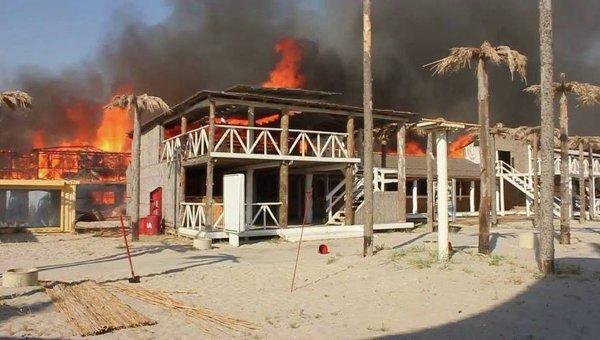 Пожар в Поповке, где проходил фестиваль Казантип