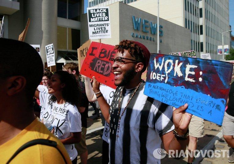 ВКливленде открылся съезд Республиканской партии США