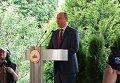 Пресс-конференция Андрея Парубия