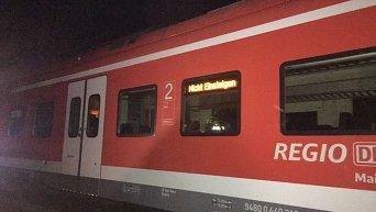 Нападение на пассажиров поезда в Германии