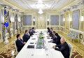 Встреча Петра Порошенко с делегацией Альянса либералов и демократов за Европу