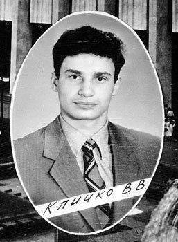 Виталий Кличко в годы учебы