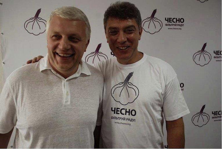 Павел Шеремет и Борис Немцов