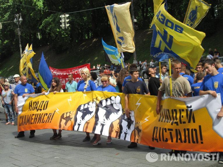 Антитарифный митинг в Киеве при участии Азова