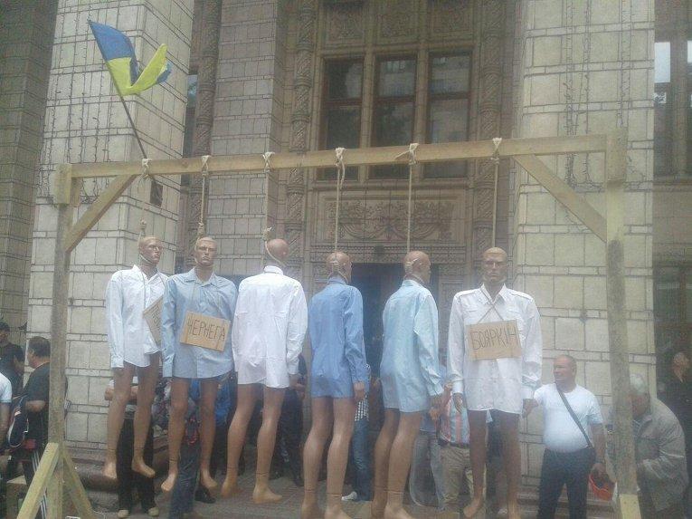 Антитарифный митинг Азова