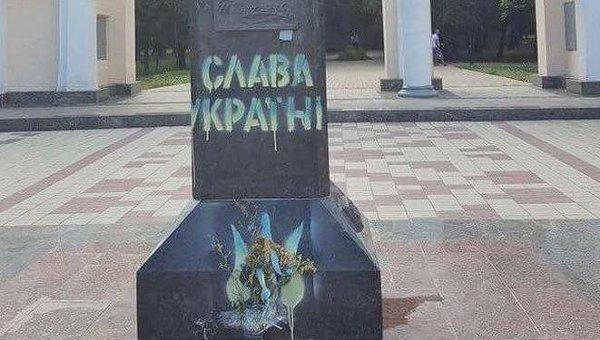 Памятника Тарасу Шевченко в Симферополе