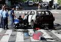 Журналист Павел Шеремет погиб в результате взрыва автомобиля в Киеве. Эвакуация автомобиля