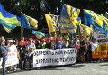 Антитарифный митинг Азова и шахтеров