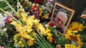 Цветы на месте гибели Павла Шеремета
