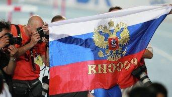 Российская спортсменка позирует фотографам. Архивное фото