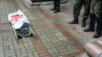 Активисты и участники АТО пикетируют Министерство энергетики и угольной промышленности в Киеве 21 июля 2016 года