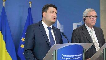 Владимир Гройсман и Жан-Клод Юнкер в Брюсселе