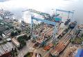 Херсонский судостроительный завод
