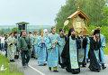 Всеукраинский крестный ход