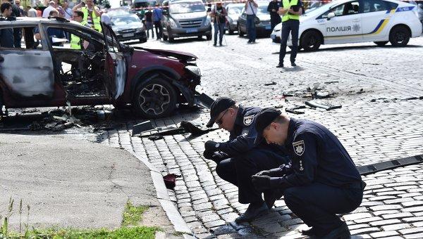 На месте взрыва автомобиля, в котором находился Павел Шеремет