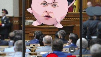 Покемономания в украинской политике
