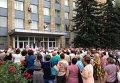 Митинг в Дружковке из-за отсутствия водоснабжения и повышения тарифов на воду