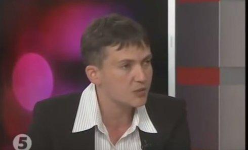 Савченко призывает просить прощения у матерей Донбасса. Видео