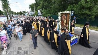 Всеукраинский крестный ход 2016 года