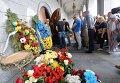 Церемония прощания с журналистом Павлом Шереметом в Минске