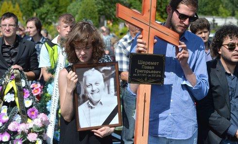Похороны Павла Шеремета в Минске