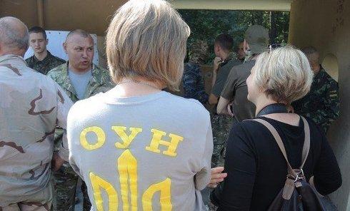 Националисты разбили лагерь под Киевом, чтобы препятствовать Крестному ходу