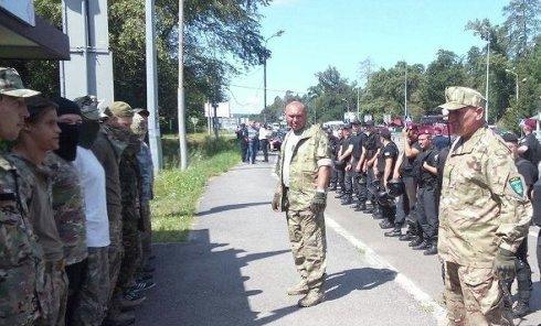 Мобилизация активистов ОУН